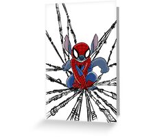 The Amazing Spider-Stitch Greeting Card