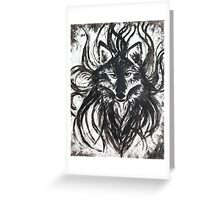 The long Wolf Greeting Card
