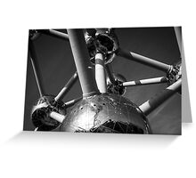 The Atomium Building Greeting Card