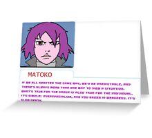 Matoko Chibi JRPG Greeting Card