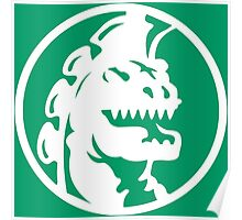 Happy Godzilla! Poster