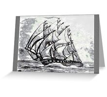 Pencil Drawing (enhanced) of a Clipper Ship based on the Cutty Sark - all products Greeting Card