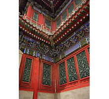 Chinese Colours Photographic Print