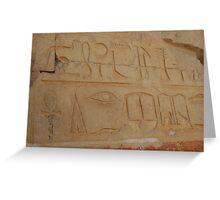 Egyptian Hieroglyphics Greeting Card