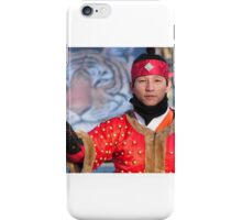 The Guard Stands Ready iPhone Case/Skin