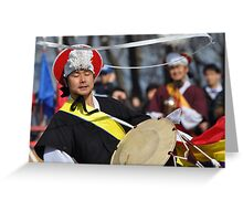 Korean Dancer Greeting Card