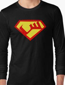 """Seen"" Shield Long Sleeve T-Shirt"