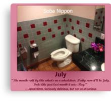 Toilets of New York 2015 July - Soba Nippon Canvas Print