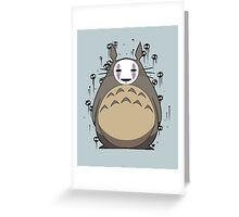Totoro No Face Greeting Card