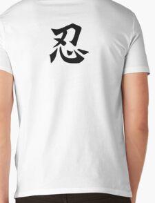 Tolerate in Black - Tshirt Mens V-Neck T-Shirt
