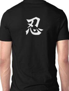 Tolerate in White - Tshirt Unisex T-Shirt