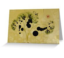 Fruits of Labor (card only) Greeting Card