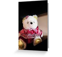 My Teddy Bear Greeting Card