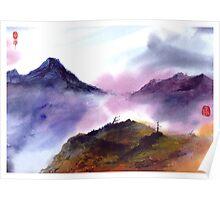 Mountain Tao Poster