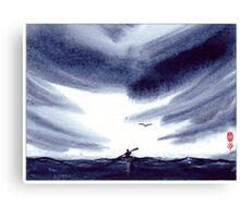 Sea Kayaker Canvas Print