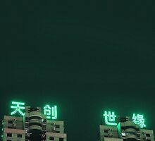 Jap Night by g66by