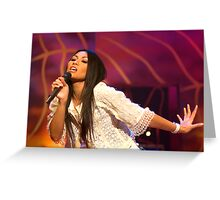 Anggun Greeting Card