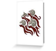 Starved Skulls Greeting Card