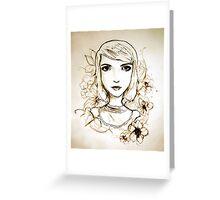 Sketch Book Scribbles Greeting Card