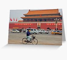 Beijing Past and Present Greeting Card