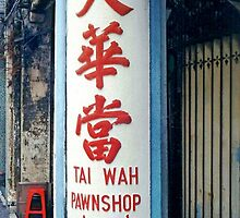 A Pawn Shop Sign  by Ethna Gillespie