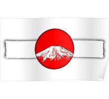 Japan - Fuji Poster