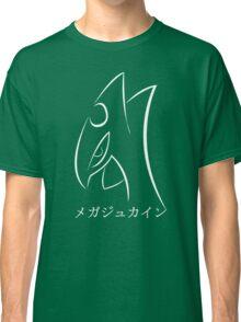 Pokemon Omega Ruby Alpha Sapphire: Mega Sceptile Classic T-Shirt