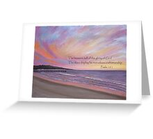 Sunset Pier Painting with Scripture Greeting Card