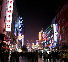 Nanjing road by Sophie Pearson