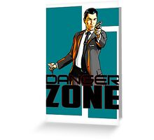 archer the danger zone Greeting Card