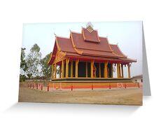 Loa Temple Greeting Card