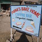 Purna´s Bake Home by Cyana