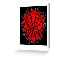 Web face ripped torn tee Greeting Card