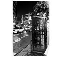 Tokyo tardis - Tokyo, Japan Poster