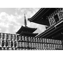Temple Grounds Photographic Print