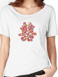 Chinese Wedding Spring Flowers Double Happiness Symbol Women's Relaxed Fit T-Shirt