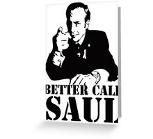 New Better Call Saul Greeting Card