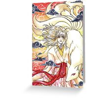 Kyuubi no Kitsune Greeting Card