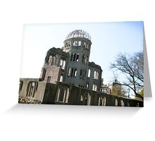 Hiroshima bomb dome Greeting Card
