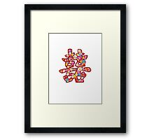 "Spring Flowers ""Double Happiness"" Symbol Framed Print"