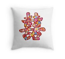 "Spring Flowers ""Double Happiness"" Symbol Throw Pillow"