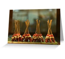 Dancing Satay Greeting Card