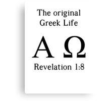 The Original Greek Life Canvas Print