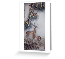 Two Deers Greeting Card