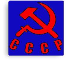 CCCP-2 Canvas Print
