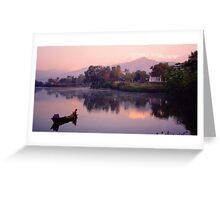 Pokhara Greeting Card