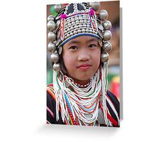 Akha Girl 1 Greeting Card