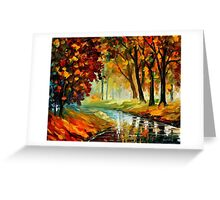 Happy Stream — Buy Now Link - www.etsy.com/listing/155900960 Greeting Card