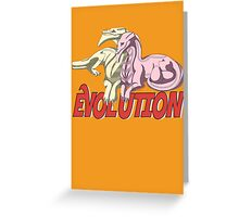 Evolution v2 Greeting Card