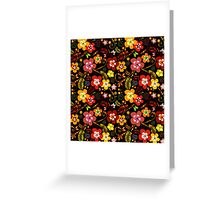 Vintage Stylish Colorful Floral Pattern Greeting Card
